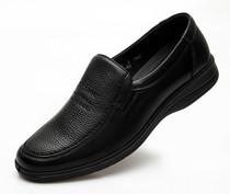 正品专柜意尔康新款休闲男鞋 成熟男人的鞋 真皮舒适低帮男鞋 价格:137.00
