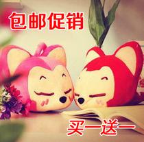 七夕情人节礼物特大号阿狸公仔抱枕毛绒玩具趴趴狸桃子狸娃娃包邮 价格:4.80