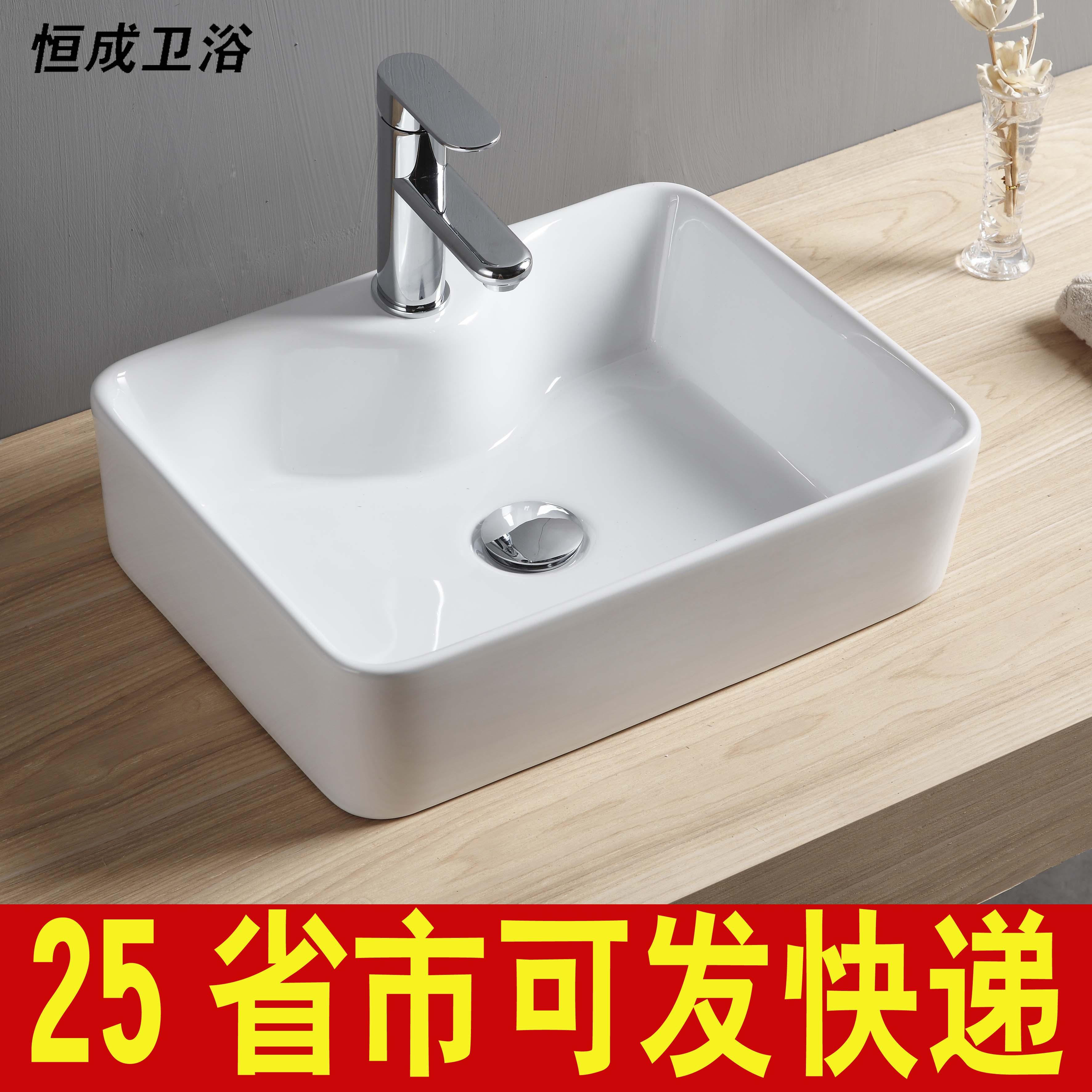 特价卫浴洗脸盆 正品欧式陶瓷抗菌洗手盆 艺术台上盆洗面盆 现货 价格:168.00