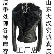 超特价处理一批原单库存女款真皮皮衣保证全头层真皮女式皮衣 价格:299.00