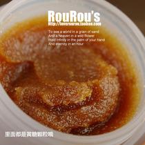 乐家分装,大神,看评论,fresh天然黄糖去角质极致修护面膜20g 价格:38.00