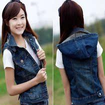 韩版时尚修身显瘦翻领马夹背心外套 胖mm大码牛仔马甲 女 价格:107.00