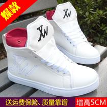 夏季流行休闲鞋时尚潮流白色高帮板鞋韩版透气男鞋子内增高鞋5CM 价格:38.77