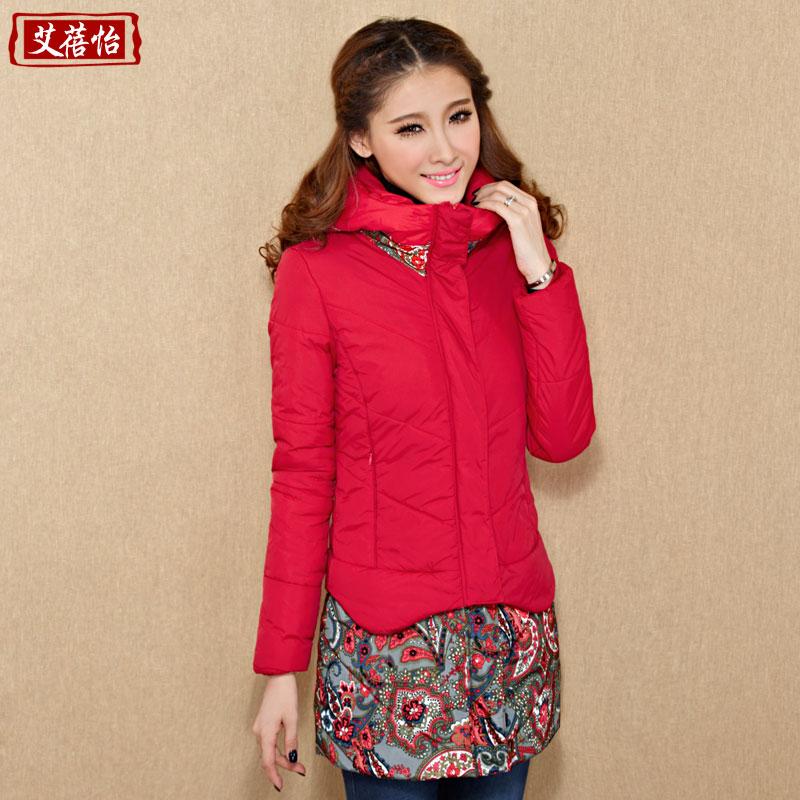 艾蓓怡 2013新款冬装外套 拉链两件套连帽棉袄 修身保暖棉衣 女 价格:219.00