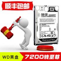 顺丰包邮★西部数据 WD5000BPKT 500G 笔记本硬盘 7200转16M 黑盘 价格:378.00