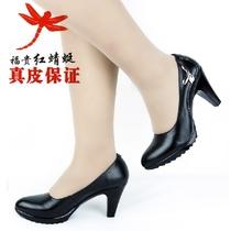 红蜻蜓单鞋女秋季真皮工作鞋职业圆头浅口女鞋粗跟高跟正品包邮 价格:258.00