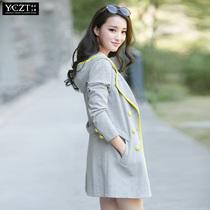2013秋装新款 原创主题韩版连帽长袖双排扣风衣女装 中长款女外套 价格:138.00