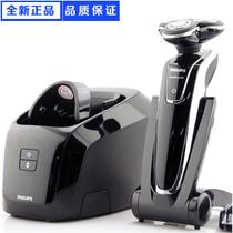 品质保证 飞利浦剃须刀RQ1280CC RQ1285CC 臻锋3D 正品含票联保 价格:1549.00
