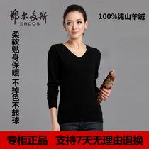 新款V领羊绒衫女士秋冬季修身打底衫小款韩版百搭毛衣纯色羊毛衫 价格:55.00