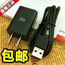 小米MI-ONE Plus MI-ONE C1充电器手机充电器万能充直充原装包邮 价格:35.10