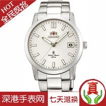 正品 Orient 东方双狮 男表 自动机械男士手表 EER1H001S0 价格:878.00