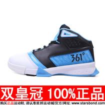 361度篮球鞋男鞋2013秋季新款专柜正品高帮折扣休闲运动鞋7211104 价格:210.00