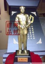 商务礼品*政府礼品*纪念品*伟人塑像 毛泽东 价格:158.00