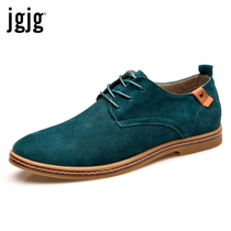 jgjg夏季男士休闲鞋男鞋韩版透气皮鞋板鞋英伦流行鞋子男潮鞋包邮 价格:109.00