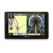 优路特T1+ 5寸车载GPS导航仪内置8G 五年质保 3D实景导航 导航GPS 价格:245.00