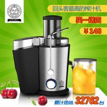 买1送4德国沃克博士W6多功能榨汁机 电动水果 婴儿果汁机迷你特价 价格:148.00