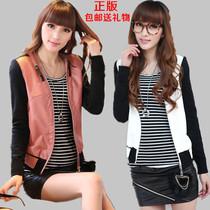2013秋装新款女装韩版修身短款外套女UP外套女款皮衣小外套外女 价格:149.00