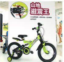 小龙哈彼16寸LB1697童悦龙斗士儿童自行车2013新款山地车男孩童车 价格:339.00