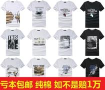 包邮 潮男夏装韩版半袖圆领 修身男士纯棉个性T恤 男装短袖打底衫 价格:20.00