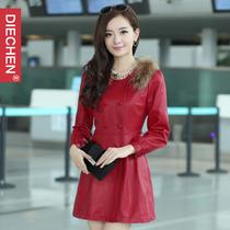 蝶臣 2013新款外套 女式中长款修身pu皮风衣 韩版女装皮衣秋装 价格:268.00