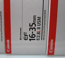 佳能单发镜头大三元广角镜头,16-35/2.8 价格:8900.00
