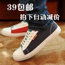 秋季新款休闲帆布鞋 英伦潮鞋 男士板鞋韩版透气内增高潮流男鞋子 价格:39.00