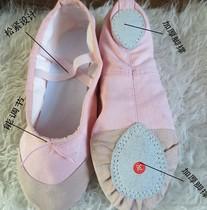 男童舞蹈练功鞋女童体操鞋幼儿软底鞋儿童舞蹈服装成人女士形体鞋 价格:9.00