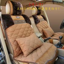 夏季雪佛兰科鲁兹乐驰/Spark 乐风新赛欧奔腾B50 B70四季专用座套 价格:408.00