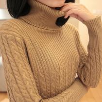 2013韩版女装复古修身中长款高领麻花针织打底衫 加厚 价格:49.00