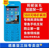【送延保1年+礼包】Nokia/诺基亚 2060 双卡双待手机 包邮顺丰 价格:381.00