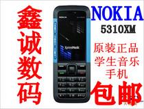 全新正品Nokia/诺基亚5310XM音乐学生手机女士老人手机 包邮送礼 价格:40.00