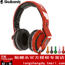 skullcandy Mix Master MM DJ NBA 骷髅头  iphone带麦手机耳机 价格:2790.00