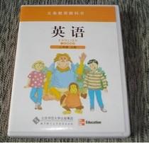 2013北师大版(北京师范大学)小学英语 配套磁带 2/二年级上(一起) 价格:18.00
