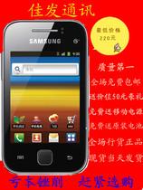 Samsung/三星S5368安卓系统 移动3G手机 正品行货205元包邮送礼品 价格:205.00