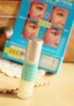 正品 日本佩芬兰去痘修护液 10ml男女生可用 祛痘消印 粉刺暗疮 价格:32.00