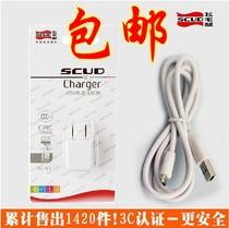 包邮 飞毛腿 三星 S5380/Wave Y/Galaxy Y/C6712 充电器 直充 价格:29.00
