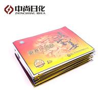中尚日化老生姜保暖贴 ��宝宝贴 暖贴 发热保暖贴暖宝 正品包邮 价格:69.80