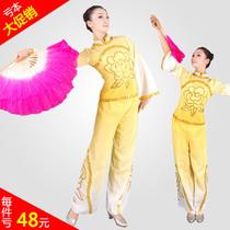 秧歌服装女2013秧歌舞蹈服装新款秧歌演出舞蹈服装正品亏本包邮 价格:138.00