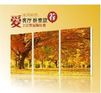 【柠檬树】[秋风树语]客厅装饰画 卧室三联无框画 壁画 [LM082WK 价格:2.60
