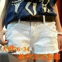 2013夏装新款韩版 休闲白色短裤 女 破洞宽松牛仔裤热裤子 潮包邮 价格:17.80
