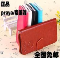 迪卡dk9500 5.0寸p150 p190 p160大显e9220手机通用皮套保护套壳 价格:24.00