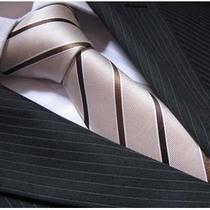 特价促销仅一天!【正品】2013 新款 男 正装 商务领带 结婚领带 价格:39.00