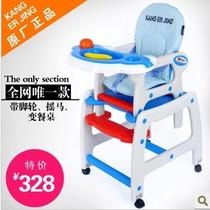 正品康尔晶塑料婴儿餐椅多功能儿童餐椅餐桌宝宝 餐桌椅 多省包邮 价格:299.00