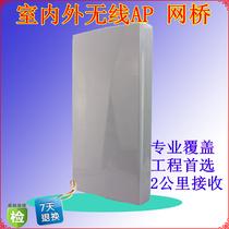室内外高功率无线AP组网覆盖方案R600 无线AP/网桥/远程监控中继 价格:420.00