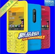 假一赔命 现货 Nokia/诺基亚 2060正品双卡双待 手机老人学生机 价格:389.00