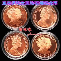 【特价】直布罗陀2007年英国女皇结婚60周年(钻石婚)纪念币YT187 价格:8.80