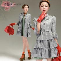 预订yibox壹锦柜2013秋装新款女装公主袖荷叶摆风衣Y2849韩版修身 价格:449.00