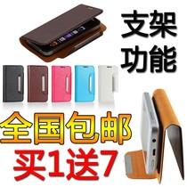 三星A7100翻盖皮套 七喜S803手机外壳 红遍天A3多功能保护皮套 价格:16.00