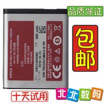 包邮三星M608F619 C3050 G618 J608 S7350 S8300 手机电池 电板 价格:13.00