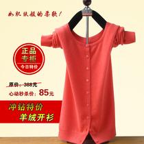 13新款羊绒开衫女针织衫圆领V领羊绒衫 百搭韩版外套短款毛衣正品 价格:85.00